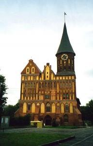 Königsberger Dom CC BY-SA 3.0 Vitaliy Volkov