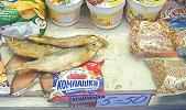 Lebensmittel Preise in Russland