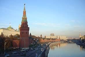 Moskau-Sicht auf Kreml und den Fluss Moskwa